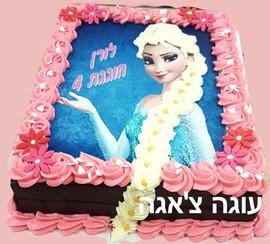 עוגת אלזה ליום ההולדת
