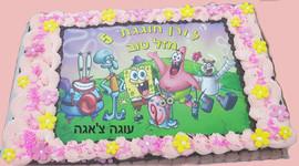 עוגת בוב ספוג ליום ההולדת