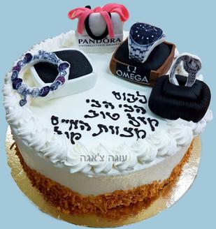 עוגה לבוס עם תכשיטים ומותגים