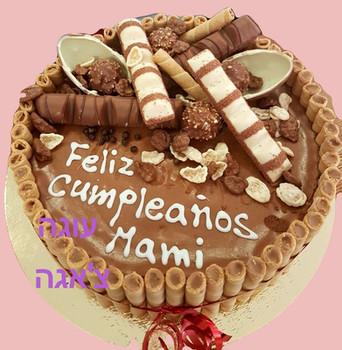 עוגת ריבת חלב עם קינדר ושוקולדים מצפוה ב