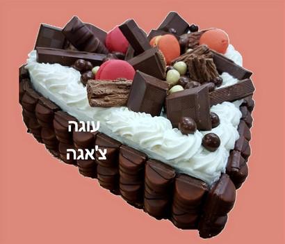 עוגת ממתקים בצורת לב עם שוקולדים