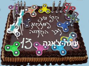 עוגת בר מצווה עם ספינרים