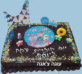 עוגת שוקולד ליום ההולדת
