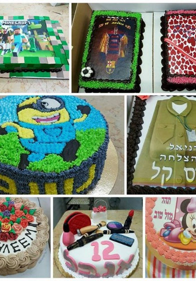מבחר עוגות לכל אירוע בקונדיטוריה עוגה צ'אגה