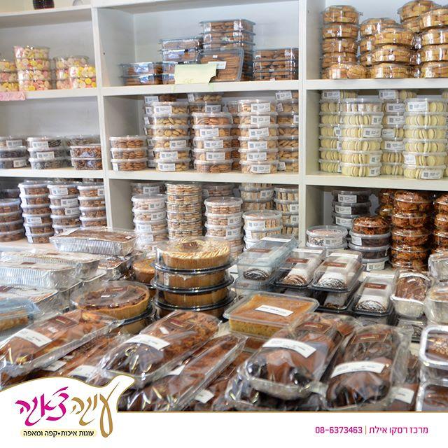 מגוון עוגיות ועוגיות בקונדיטוריה שלנו