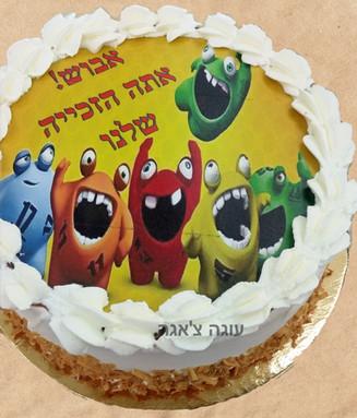 עוגות יום הולדת באילת - עוגה לאבא ששולח לוטו