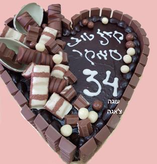 עוגת קינדר בצורת לב