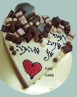 עוגת טריקולד עם שוקולדים בצורת לב