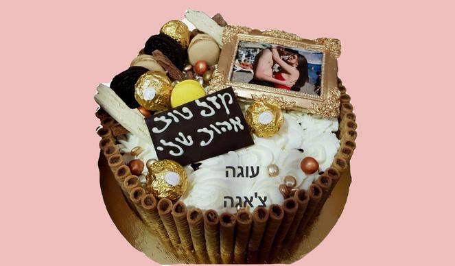 עוגת שוקולדים לבן זוג