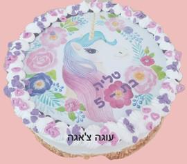 עוגת חד קרן לגיל הרך