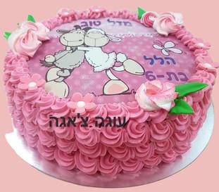 עוגת ניקי הכבשה ליום הולדת שש