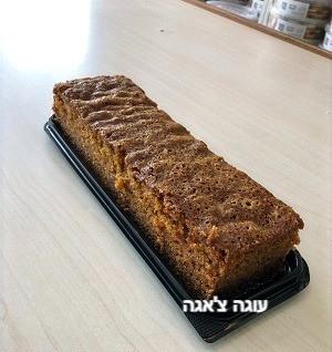 עוגת גזר של עוגה צ'אגה