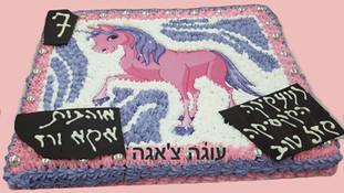 עוגת סוס פוני לילדים