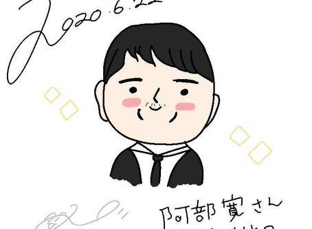 6月22日阿部寛さんのお誕生日