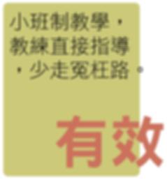 螢幕快照 2019-09-05 下午4.08_edited.png