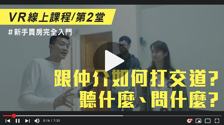 VR課程封面-02.jpg