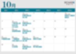 9-12月課表-02.jpg