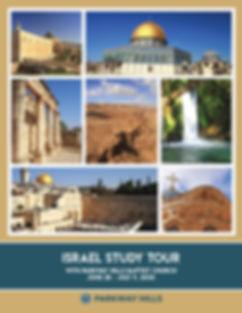 Israel 2020 Brochure.jpg