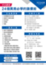 859DFCDA-7DC4-4A11-8E0A-13BE4ADC9300.jpe