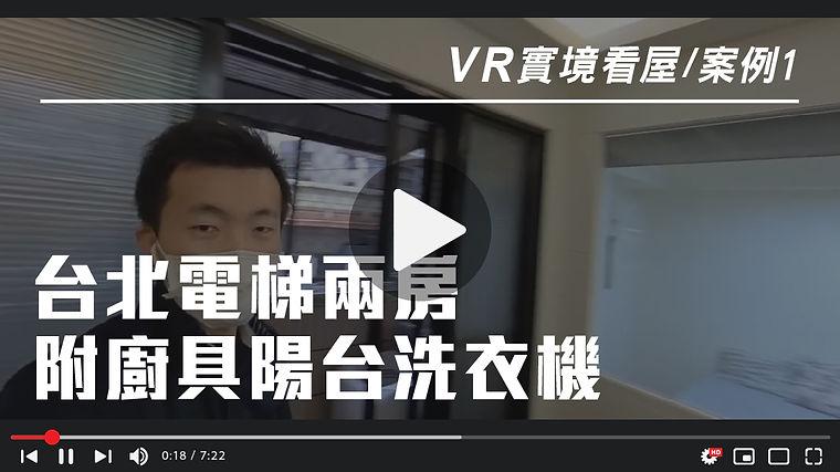 VR課程封面-04.jpg