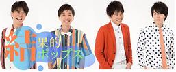 スクリーンショット 2019-08-29 15.02.15.png