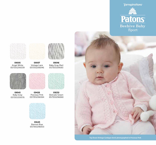 Patons Beehive Baby Sport