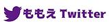 スクリーンショット 2020-01-02 21.50.16.png