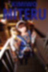 スクリーンショット 2019-05-06 0.57.58.png