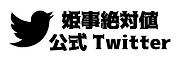 スクリーンショット 2020-01-02 22.00.19.png