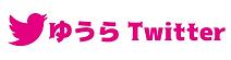 スクリーンショット 2020-01-02 21.50.38.png