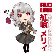 紅喰_アートボード 1.png