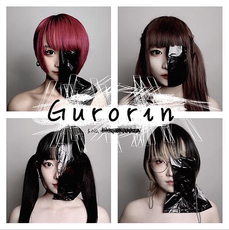 Gurorin
