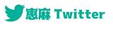 スクリーンショット 2020-01-02 21.50.49.png