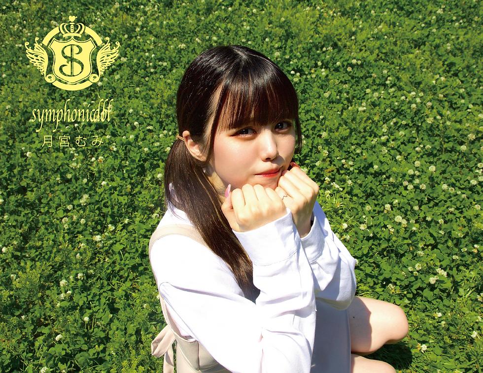 むみA_アートボード 1.png