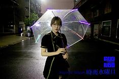 時雨2021.4.png