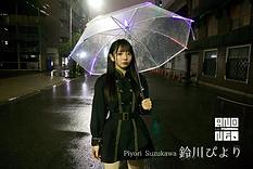 ぴよ2021.4.png