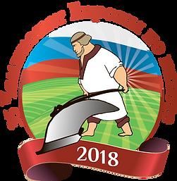 logoEurope_2017_RUS.png