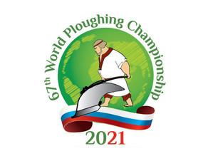 Чемпионат пройдет в августе 2022 года.
