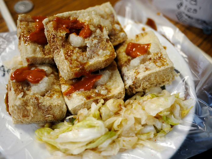 酥炸臭豆腐.JPG