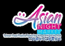 Latest ANM Logo (Taiwan Food Festival).p