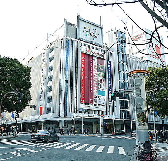 Tokyu Department Store in Shibuya