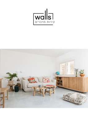 Walls Mag _ Israël