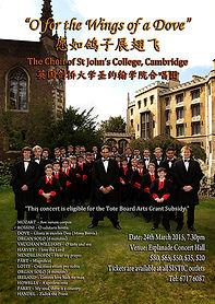 St John Choir Concert Poster 3b.jpg