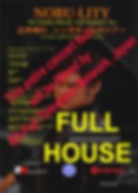 Nobu_Fullhouse_small.jpg