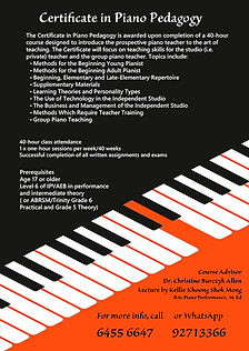 Piano Pedagogy Certificate 2019.jpg