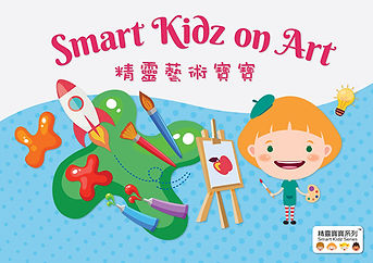 Smart Kidz on Art.jpg