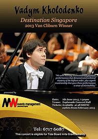Kholodenko Concert A5b Flyer.jpg