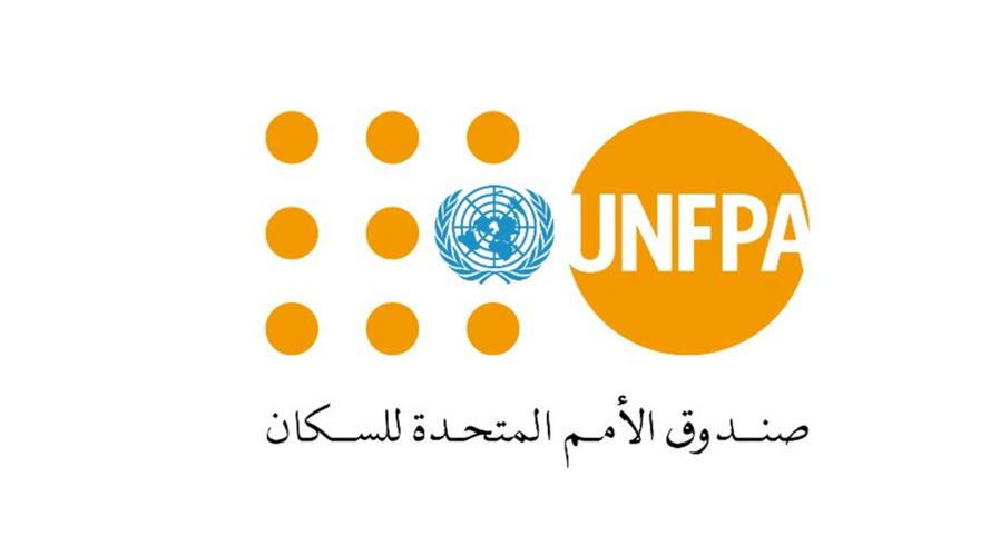 UNFPA logo.PNG