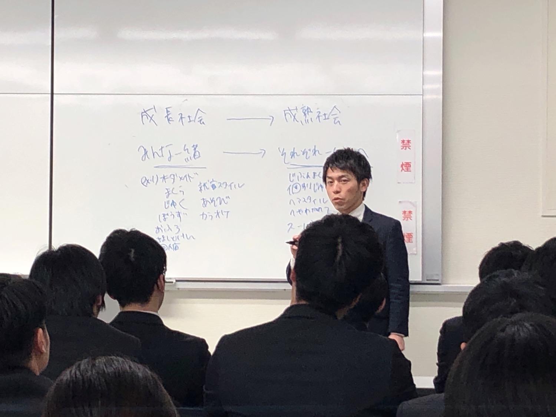 大阪営業セミナー