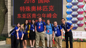 Reflections: Ponaganset HS Students travel to 2018 Global Unified Exchange